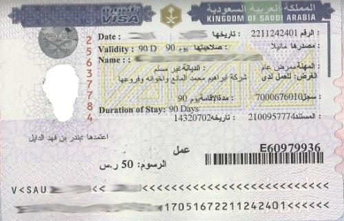 Saudi Arabia Visas Visa Logistics
