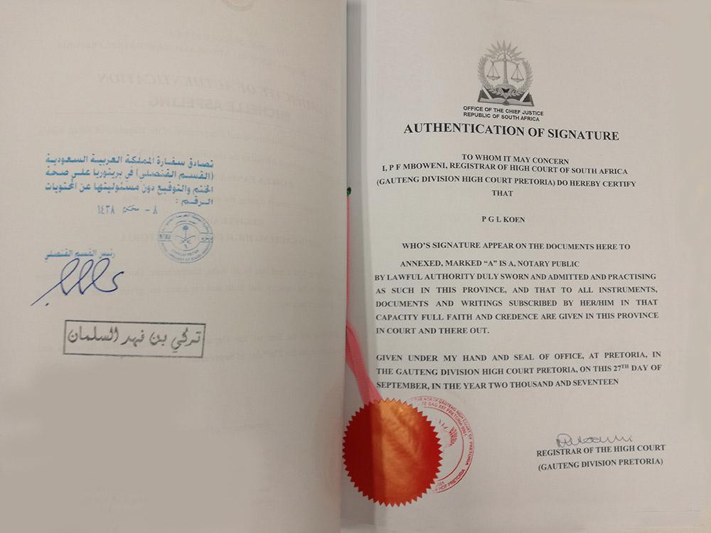 Document Attestation Visa Logistics